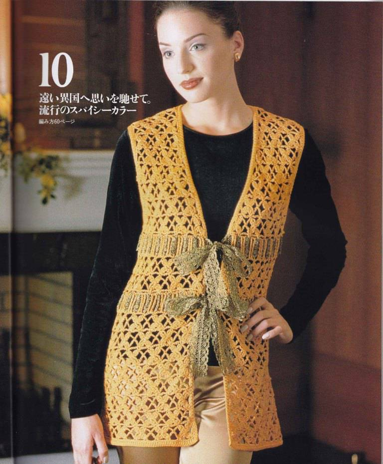 Free Crochet Patterns To Download Magnificent Crochet Long Cardigan Pattern