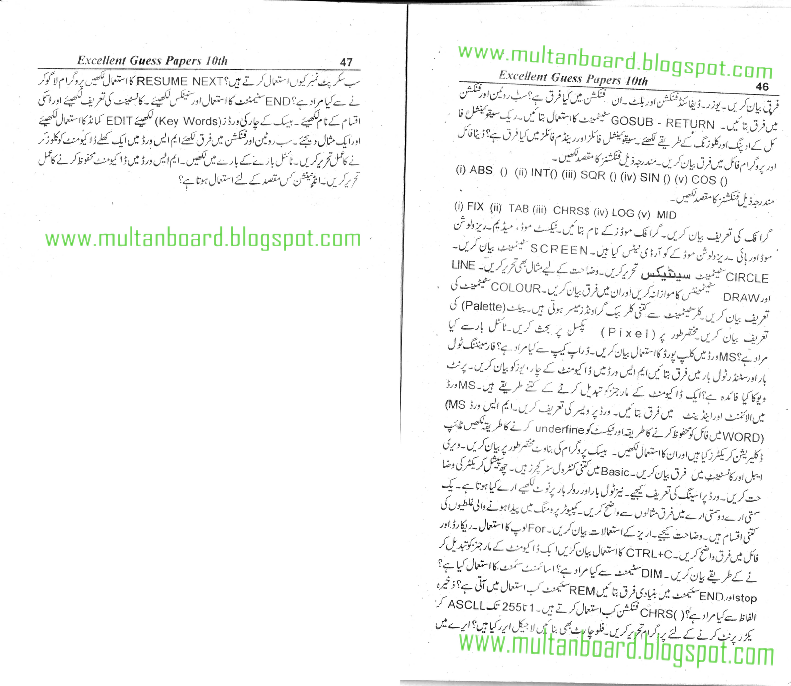 guess paper computer science   new syllabus   of matric