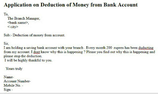 application on deduction of money from bank account