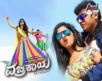 Vajrakaya 2015 Kannada Movie Download Free