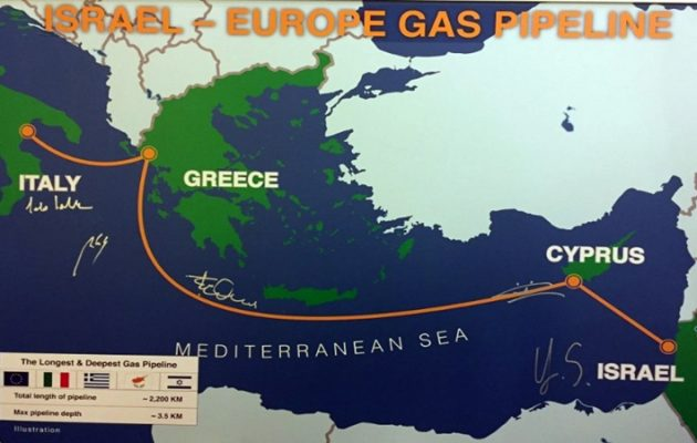 Αγωγός EastMed: Πώς η Ελλάδα γίνεται ο ενεργειακός κόμβος της Ευρώπης – Απομονώνεται η Τουρκία