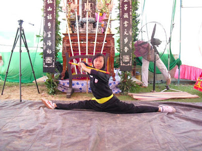 Bình Thái Đạo