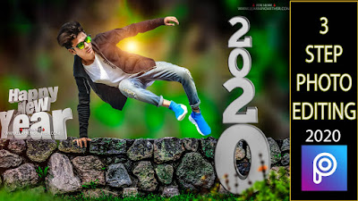 2020 new year photo editing background new year photo editing online new year photo editing 2020 new year photo editing app new year photo editing frame new year photo editing png new year photo editor new year photo editor 2020 happy new year 2020 photo editor app download.