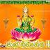 shubha deepavali telugu greetings messages