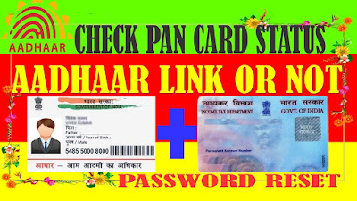 How To Check Adhar Card and Pan CardLinked Successfully or Not