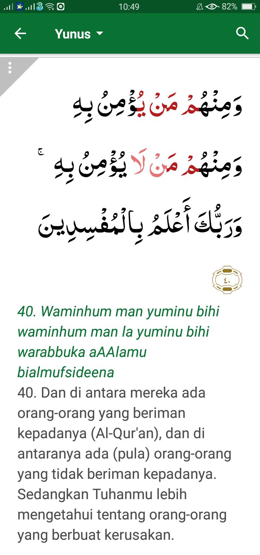 Qs Yunus 41 : yunus, MATERI, YUNUS(10), 40-41, MAIDAH(5)