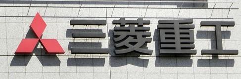 Military Contractor Mitsubishi hacked
