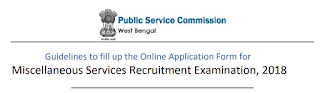 WBPSC Miscellaneous Exam Question Paper PDF/ last Year Question Papers