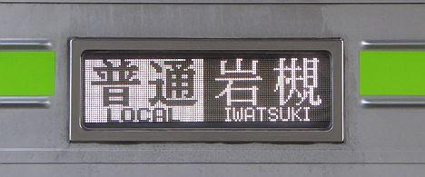 東武野田線 普通 岩槻行き4 10030系R