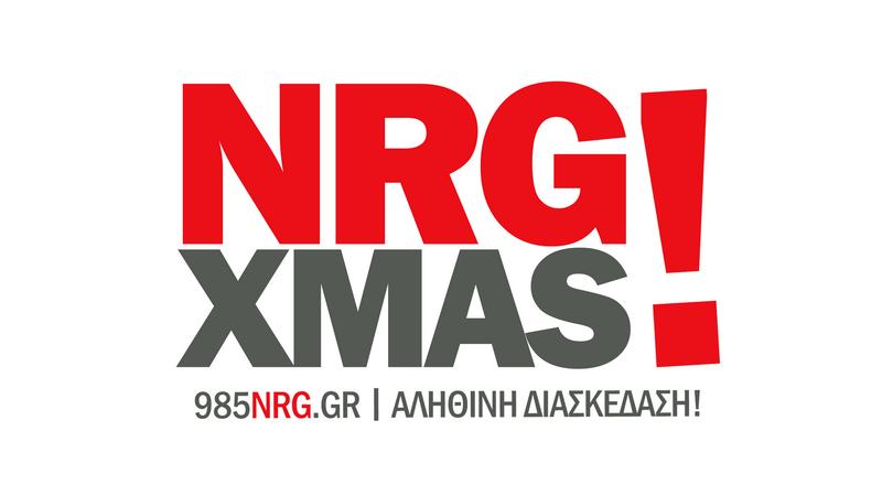 NRG XMAS και «Ακούστε τα Χριστούγεννα»