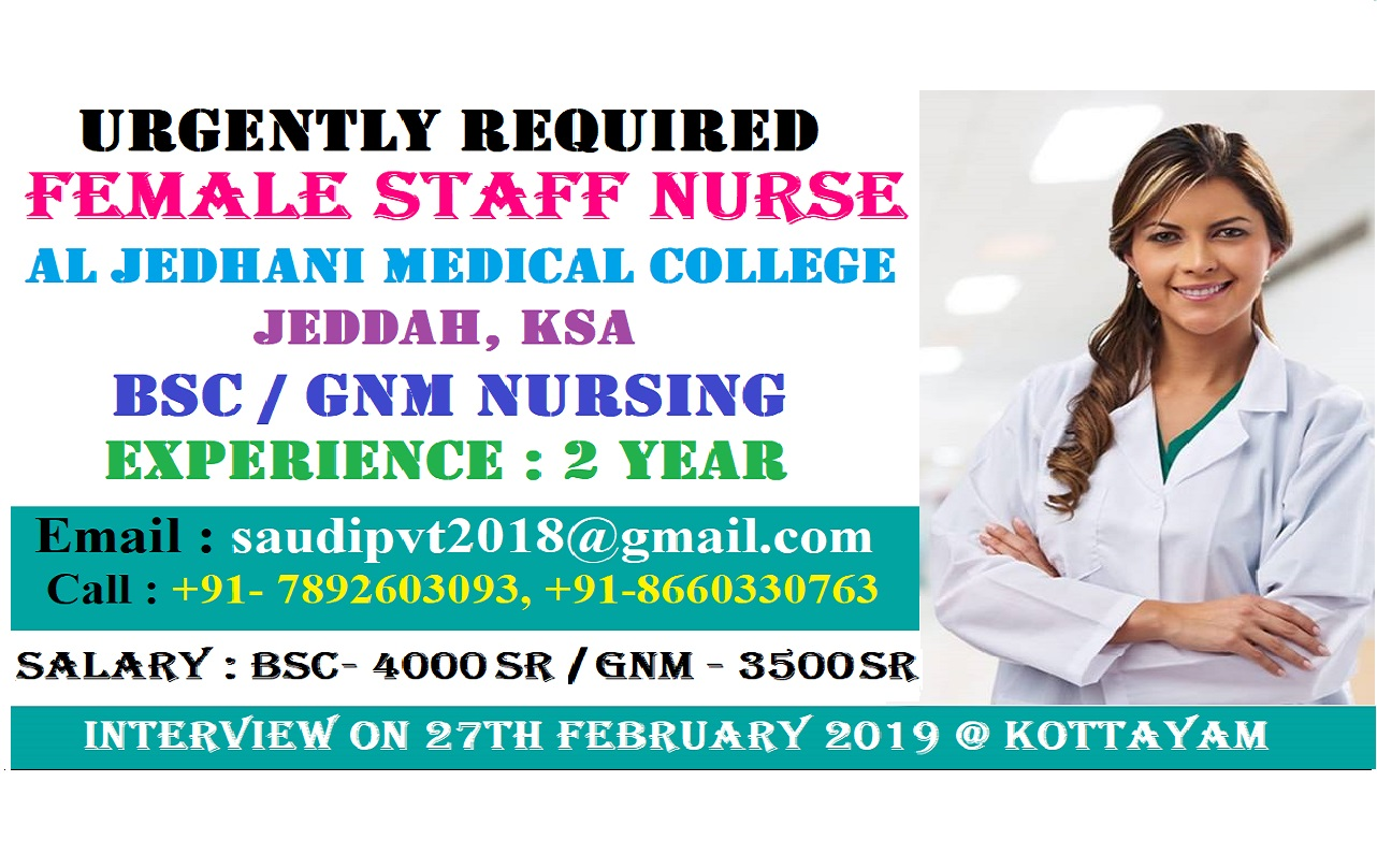 URGENTLY REQUIRED STAFF NURSE FOR AL JEDHANI MEDICAL COLLEGE, JEDDAH, KSA