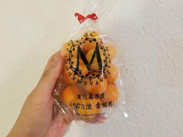 薩摩川内の松田農場で作られた金柑のパッケージ全体像
