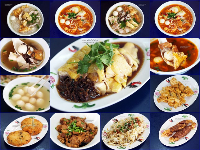 Next Station Noodle House Offers A Wide Variety Of Noodles, Free Range  Kampung Chicken, Pork Dishes, House Made Fish Balls, Fish Cakes, Lobak  (minced Pork ...