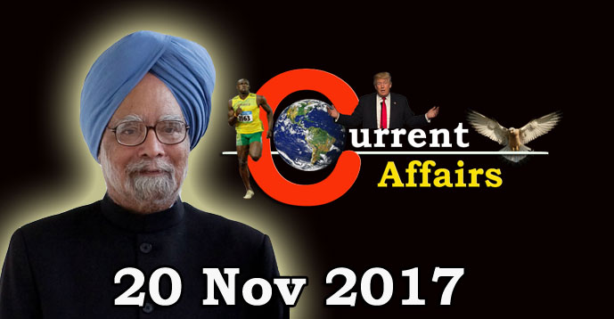 Kerala PSC - Daily Current Affairs 20/11/2017