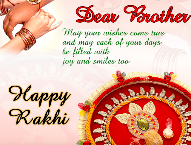 Happy Rakhi Photos Images Pictures Greetings