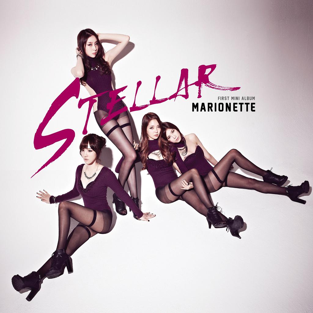 mini album stellar u marionette st mini album flac