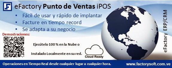 Software de punto de ventas web en la nube en venezuela