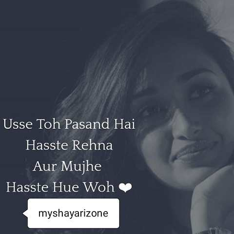 Cute Love Lines for Girlfriend in Hindi