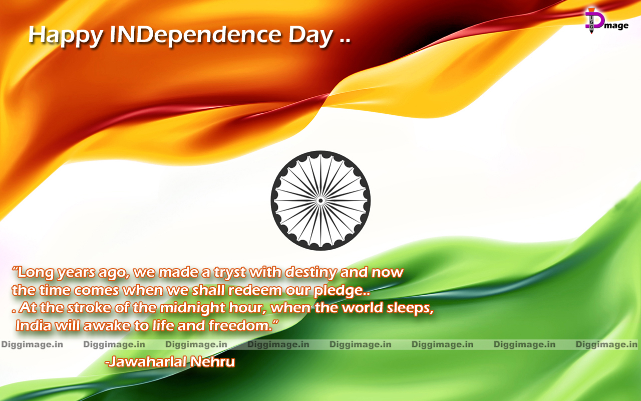 India Independence Day Essays