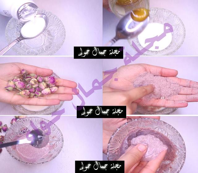 ماسك تبييض - ماسك تفتيح - ماسك الورد - ماسك الورد المجفف - ماسك الورد البلدى - ماسك الورد والحليب - ماسك الورد والعسل  - ماسك الورد لتفتيح البشرة.