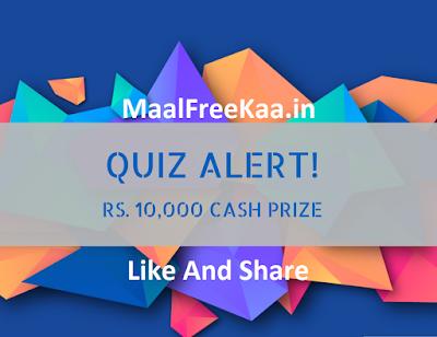 free Cash Prize