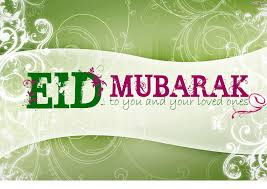 Happy Eid Mubarak Images 2019, Pictures, Pics, Photos 2019 3