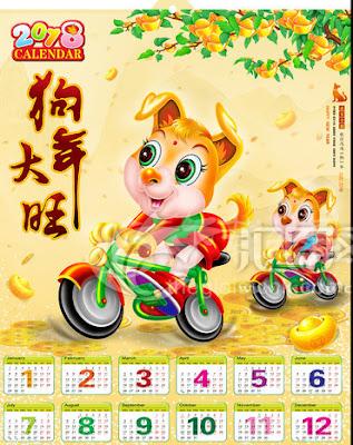 Lịch Xuân 2018.