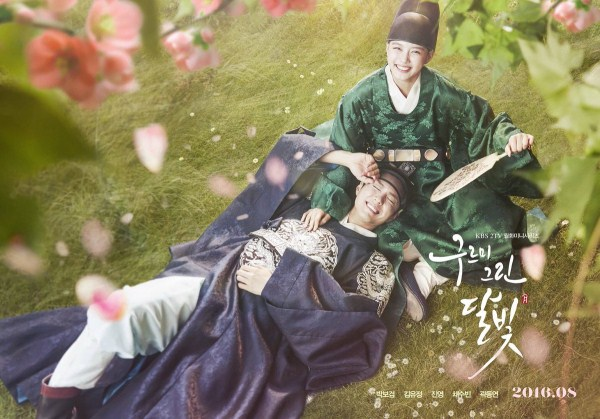 SINOPSIS Moonlight Drawn by Clouds Episode 1 - Terakhir Lengkap