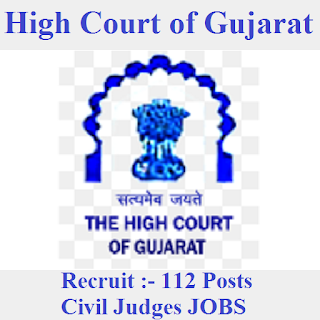 High Court of Gujarat, Gujarat HC, Gujarat High Court, Gujarat, high court, Graduation, civil judge, freejobalert, Sarkari Naukri, Latest Jobs, gujarat hc logo