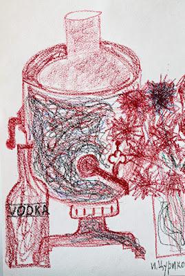 Картины, живопись, рисунки - аукцион современного искусства