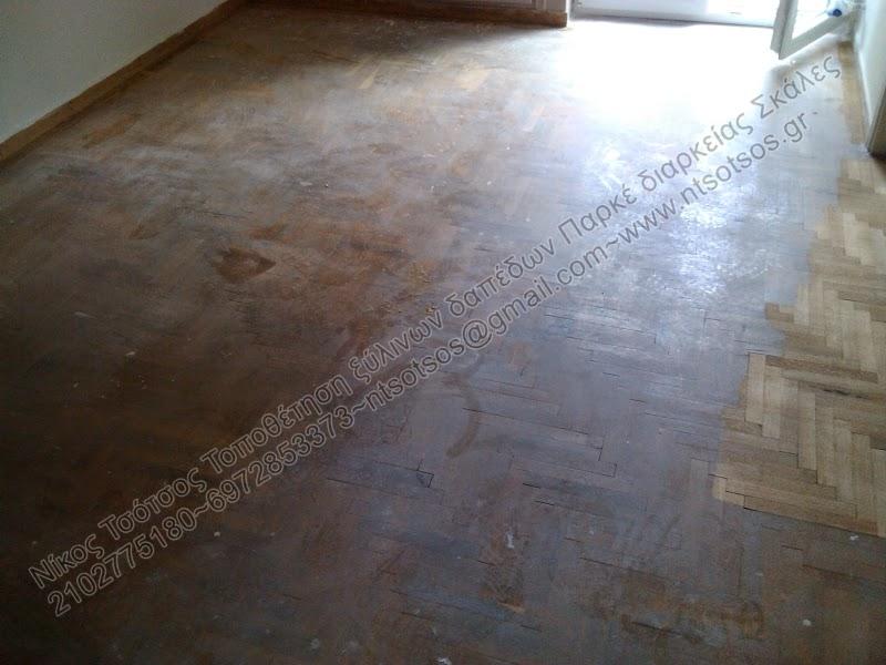 Συντήρηση σε ξύλινο πάτωμα που συντηρούταν με παρκετίνη