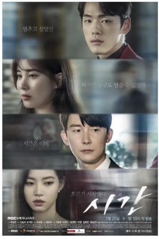 Drama Korea Time