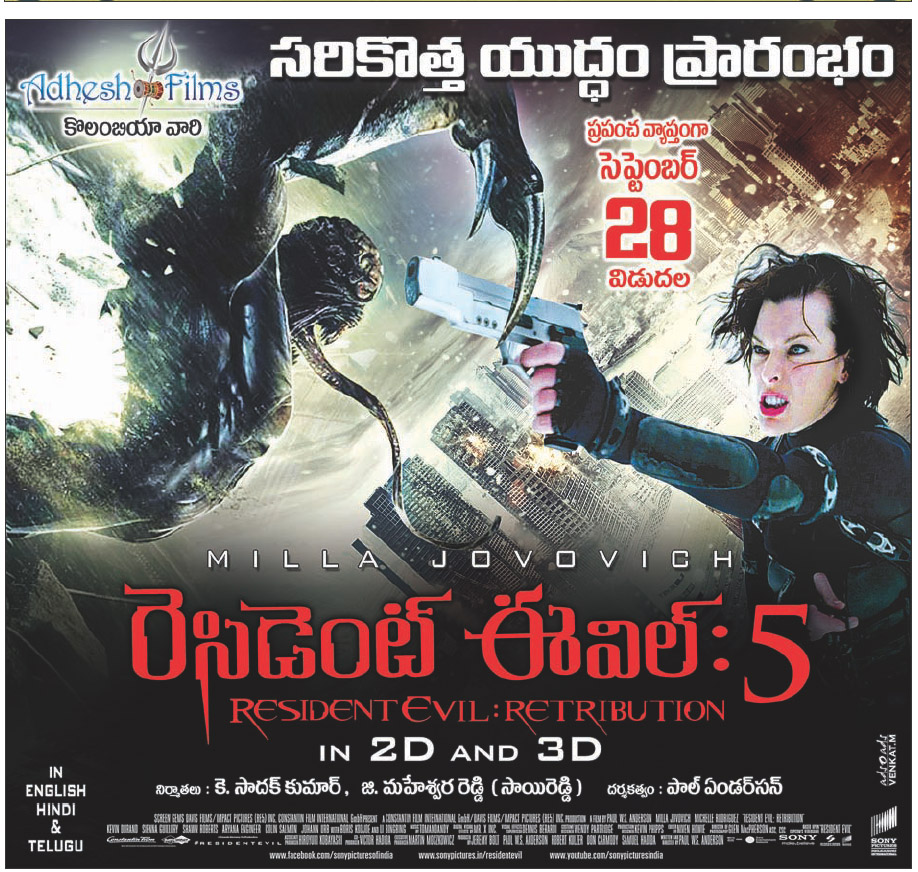 Download Movie Resident Evil Retribution 2012 French Sub Dvd Scr