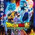 Dragon Ball Super: Broly (2018)