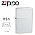 ZIPPO #14 Pure Sterling 925 Silver Vintage with Slashes Windproof Lighter