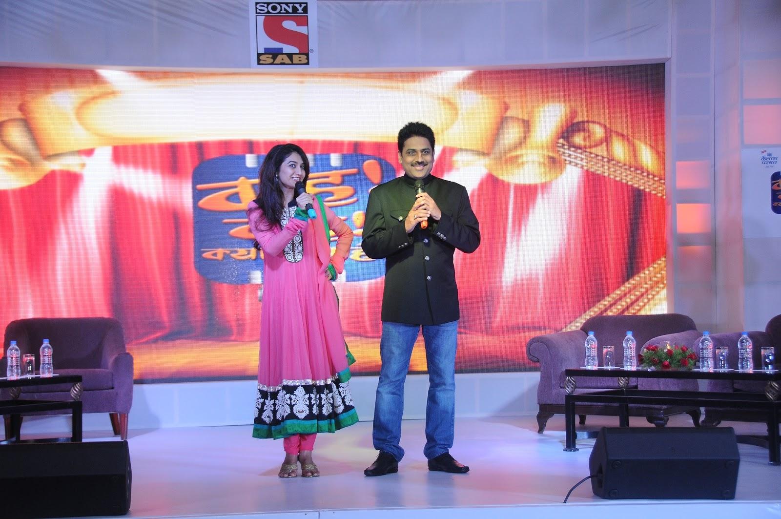 Sagar Media Inc: SAB TV's 'Wah Wah Kya Baat Hai