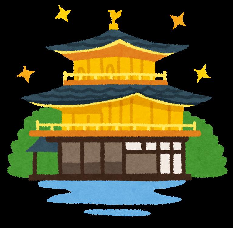 金閣寺のイラスト かわいいフリー素材集 いらすとや