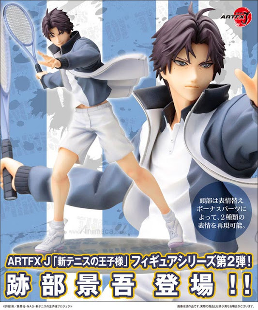 FIGURA KEIGO ATOBE ARTFX J Ver. The New Prince of Tennis