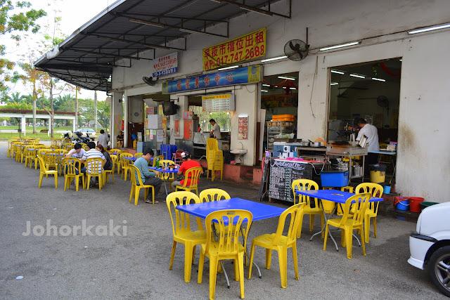 Ratatouille-La-Gourmet-Western-Food-Stall-Taman- Setia-Indah-Johor-Bahru