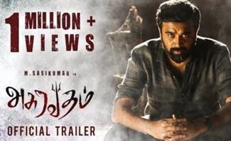 Asuravadham – Official Trailer | M Sasikumar | M Maruthupandian