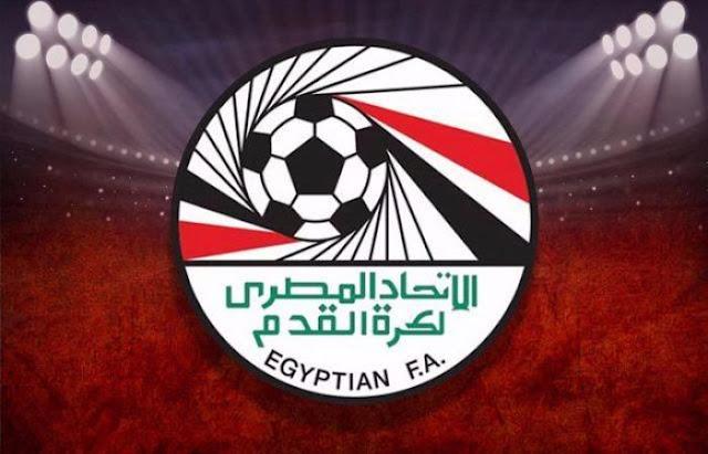 على لسان مدير ااتحاد الكرة : الغاء كاس مصر