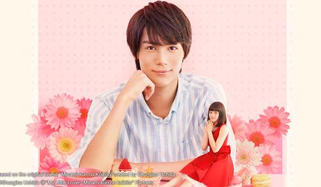 Minami kun no Koibito: My Little Lover Sub Indo