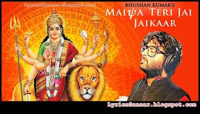 Maiya Teri Jai Jaikaar – Arijit Singh