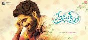 Premam movie wallpapers-thumbnail-4
