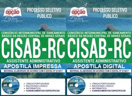 Apostila CISABRC 2017 Assistente Administrativo