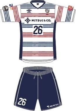 FC東京U-23 2018 ユニフォーム-アウェイ