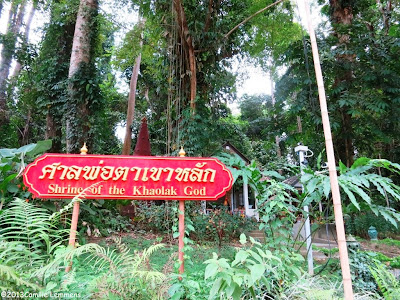 Shrine of the Khao Lak God