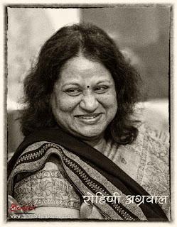 पड़ताल प्रेम कहानियों की — रोहिणी अग्रवाल | Hindi Love Story —  Rohini Aggarwal