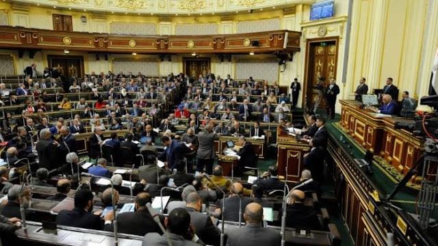البرلمان يقر تعديلات دستورية تسمح ببقاء السيسي في السلطة حتى 2030
