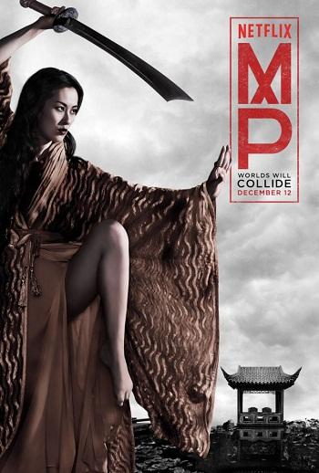 Baixar Marco Polo 2ª Temporada Dublado